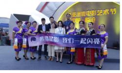 紫微星影荣获第六届亚洲微电影艺术节四项大奖