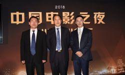北京电影代表团海外成功举办中国论坛及中国电影之夜活动