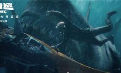 票房破纪录,合拍新升级,《巨齿鲨》续集前景值得期待