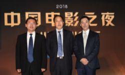 北京电影代表团海外举办中国论坛及中国电影之夜