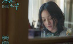 《你好,之华》:电影里总会有诗和远方