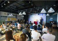 爱奇艺与THX正式发布国内首家THX认证点播影院