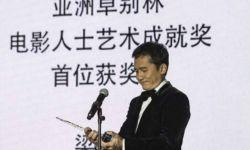 梁朝伟获卓别林艺术成就奖 成亚洲首位获奖电影人