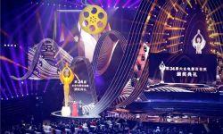 电影《美酒人生》走上第27届金鸡百花电影节引关注