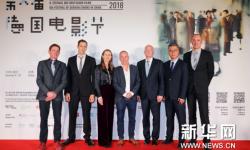 第六届德国电影节在北京开幕 展映12部佳作