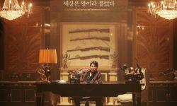 宋康昊《麻药王》演绎一代毒枭传奇