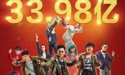 《唐人街探案2》2019登陆中国台湾院线 海峡两岸共欢笑