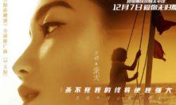 张天献唱好莱坞灾难大片《惊涛飓浪》全球中文推广曲