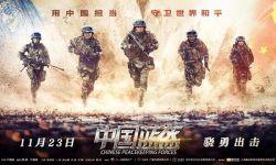 《中国蓝盔》见证新世纪的中国强 维和利刃热血出鞘