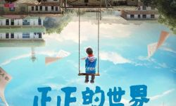 《正正的世界》今日上映 演绎留守儿童心酸寻亲路!