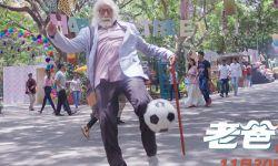 《老爸102岁》:阿米尔·汗的偶像 这次被中国观众记住