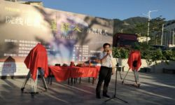 院线电影《星球人》在肇庆举行开机仪式