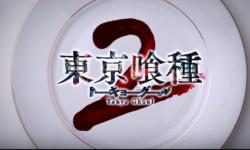 真人电影《东京喰种2》公布 都市食尸鬼再度来袭