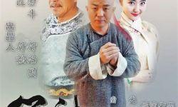 姜昆新片《笑神穷不怕》上映!2千块票房创历史新低!
