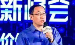 2018中国文娱创新峰会举行 探讨文娱产业发展趋势