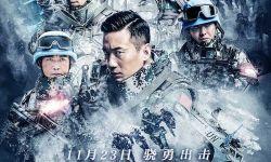 """《中国蓝盔》今日热血上映 四大看点""""不容错过"""""""