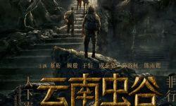 《无名之辈》到《药神》,北京文化董事长宋歌有妙招?