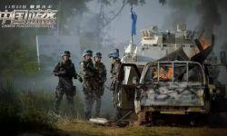 首部维和题材军事片,《中国蓝盔》如何以情动人?