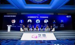 """聚焦""""2018中国文娱创新峰会"""":赋能、驱动、新价值"""