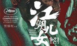 2018年最好看的中国电影海报集锦:彰显艺术魅力!