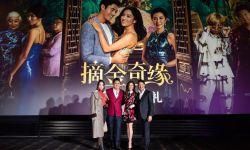 《摘金奇缘》首映 56岁杨紫琼挑战刁难婆婆