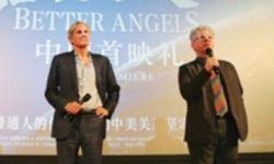 《善良的天使》首映 主创聚焦中美关系未来走势
