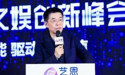 张昭:讲好中国故事,用文化品牌的方式做电影