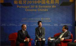 王晓晖出席开幕式 葡萄牙中国电影周里斯本举办
