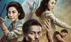 12月份新片让人期待,甄子丹古天乐将对抗漫威大片
