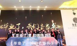 洪金宝转型当监制 《人民的名义》导演李路新作启动