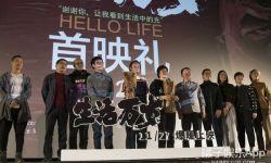 """《生活万岁》全国首映:""""2018最具突破性的国产电影"""""""