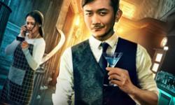 周浩晖导演悬疑片《天方异谈》上映 剧情烧脑口碑获赞