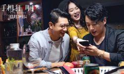喜剧《手机狂响》曝预告直击现代男女关系最大争议