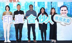 《印度合伙人》在京首映口碑爆棚!导演交流创作灵感