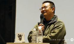纪录片导演周浩:要充满敬畏地面对每个拍摄对象