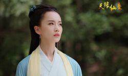 电影《天缘仙魔》热映 赵飞燕动人演绎凄美爱情故事