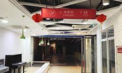 中国电影报:为何票房不断增长,影院却陷关停潮