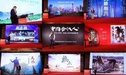 9部影片献礼改革开放 电影局要求做好发行放映