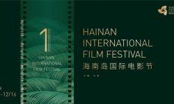 海南岛电影节首创拍摄景点推介展 联合文旅产业