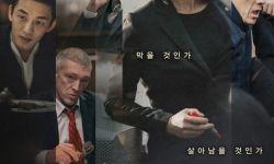 金惠秀刘亚仁《国家破产之日》夺韩国周末票房冠军