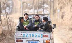 黄渤青海送彩电贺乔迁 大团队为传统工艺谋出路