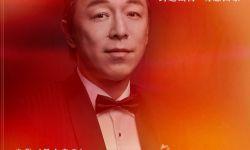 """黄渤献声《四个春天》 """"清流纪录片""""1月4日公映"""