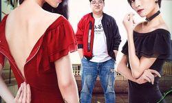 喜剧电影《青春囧途》12月6日优酷独家上映 上演爆笑青春