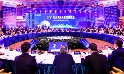 2018中国企业家博鳌论坛 王中磊:繁荣精品影视创作 推动产业创新融合
