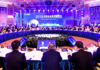 華誼兄弟受邀出席2018中國企業家博鰲論壇,透露出哪些信號