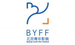 2018第五届北京青年影展评委公布 全行业助力青年电影人