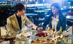 关晓彤姜潮联合出演青春励志电影《向天真的女孩投降》