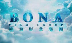 2018年四大民营电影厂牌持续发力,博纳成最大赢家