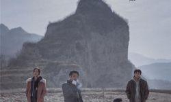 《大象席地而坐》台湾定档明年1月11日
