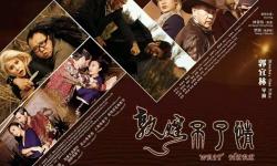 《敦煌不了情》定档12月7日 专访导演郭宜林丝路情深